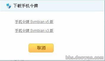 symbian下载.jpg