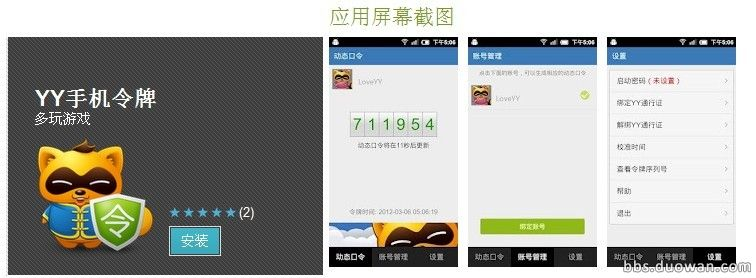 android下载.jpg