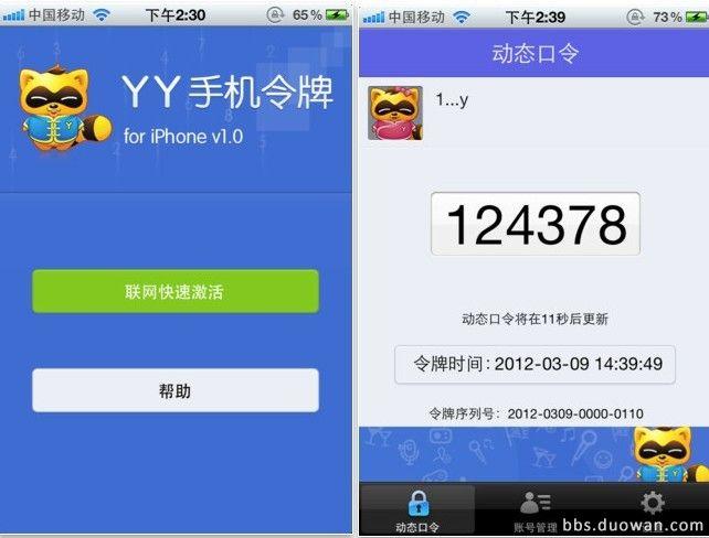 iphone下载.jpg