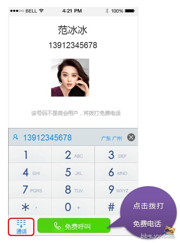 QQ图片20140709170858.jpg