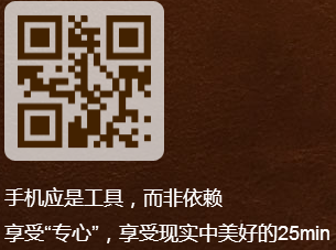 YY截图20141015213223.png