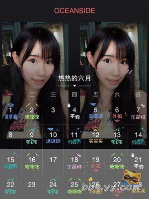 文俊-13249171479.jpg