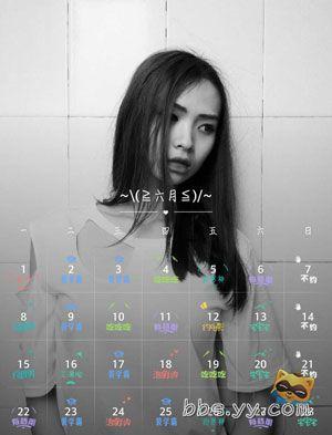 晓岚-15602271717.jpg