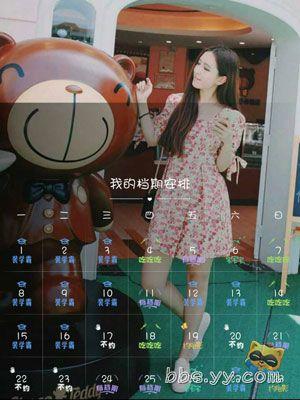 晓静--15920505246.jpg