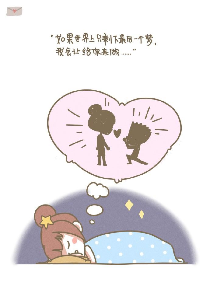 我想你,也想睡你,但我更想每天睡醒之后还有你… .