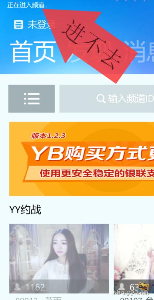 wp_ss_20160710_0001_看图王.png