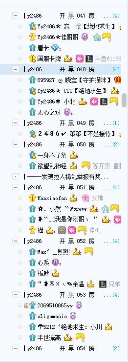 【福利】【绝地求生开黑】进频道yy2486领取加速器月卡!送.