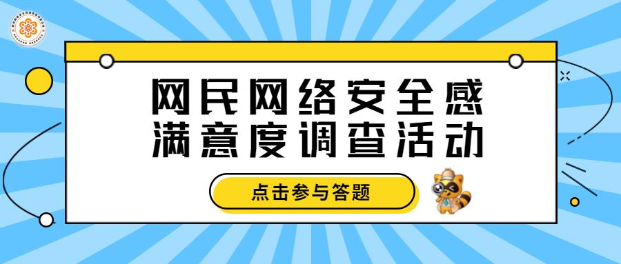 稿定设计导出-20200722-153656_看图王.png