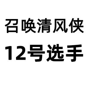 微信图片_20201010235942.png